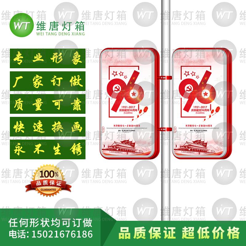 上海厂家订做带面板长方形灯箱 带PC耐力面板开启式路灯杆广告灯箱