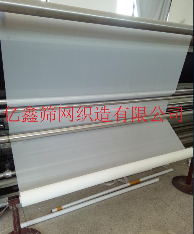 280目电子丝印网纱 印刷网纱