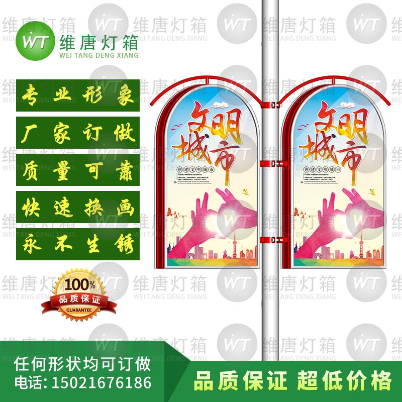 上海厂家订制U形灯箱 U形铝型材灯箱 U形路灯杆广告灯箱价格