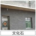 文化石 天然板岩 别墅内外墙青石板 家装背景墙影视墙 锈色条形文化石组合板 厂家直销
