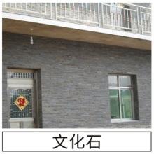 江西砂岩采购网 江西砂岩开采公司 江西砂岩定制厂家 江西砂岩厂家