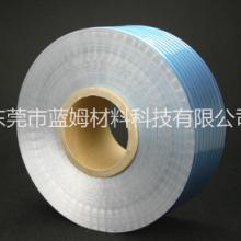 电线电缆芯线保护屏蔽材料铝塑复合带铝箔麦拉带图片