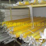 300目PCB丝印网纱