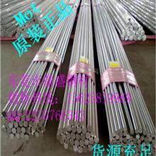 B450CL薄板 B450CL高强钢性能批发