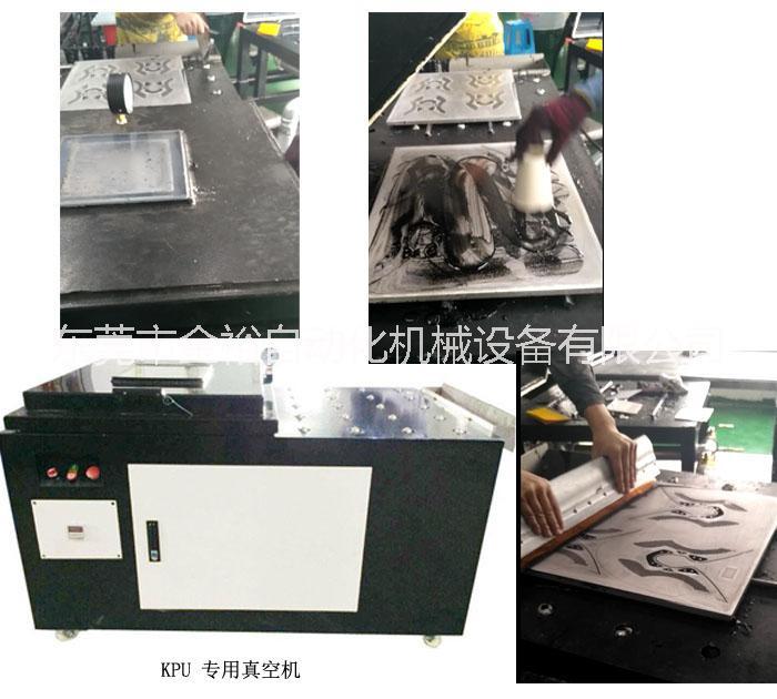 浙江KPU鞋材设备机器厂家