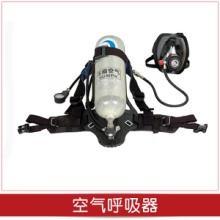 厂家直销6.8 9消防正压式空气呼吸器消防专用空气呼吸机呼吸器图片