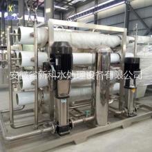 安徽新科5吨双极纯净水反渗透设备 厂家直销 加工定制 反渗透水处理设备批发