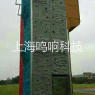 攀岩墙图片