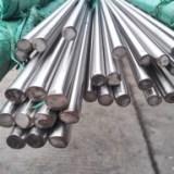 厂家供应2205不锈钢棒,2205不锈钢管,2205不锈钢板,超级双相不锈钢批发 2205双相不锈钢棒