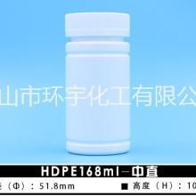 药用塑料瓶批发
