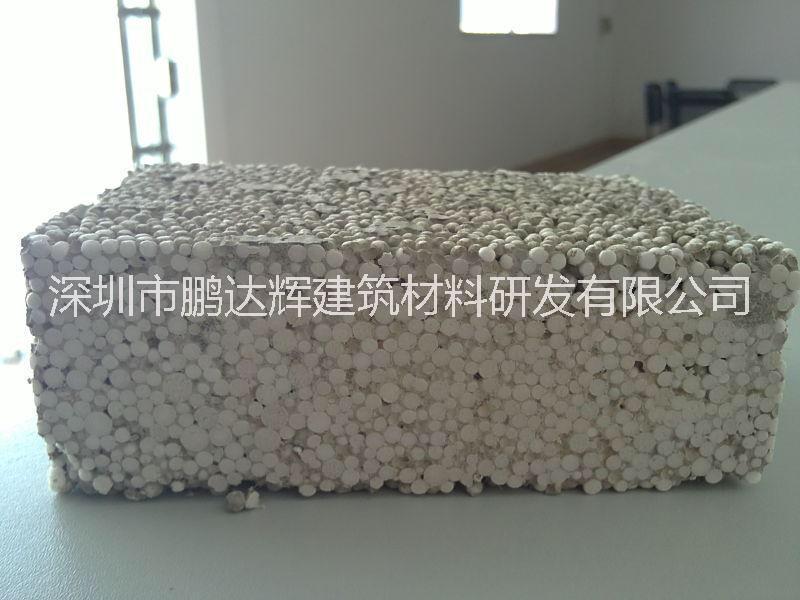 保温砂浆生产厂家、外墙保温报价