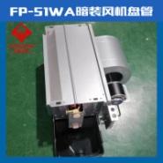 广东暗装风机盘管fp-204wa图片