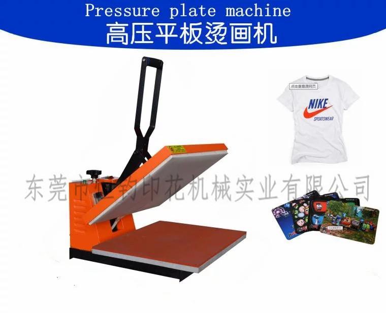 小型半自动手压式烫画机 触控平板烫画机 多功能烫画机设备