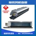 广东 暗装风机盘管 厂家直销 FP-51卧式暗装风机盘管报价 现货批