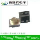 销售LED5050紫光贴片高品质LED5050美甲灯珠
