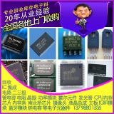 高价回收truly信利国际IC 芯片 集成电路
