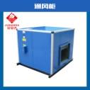 广东 通风柜厂家 现货直供 PP通风柜 高品质 耐腐蚀 操作摆放柜