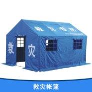 救灾帐篷价格图片