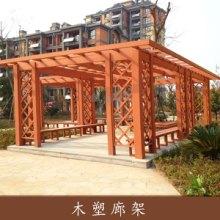 青島園林景觀工程木塑廊架制作戶外木塑連廊防腐木廊架圖片