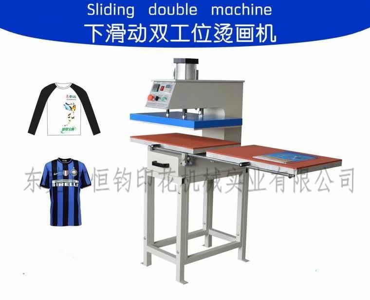 新款多功能热转印设备 t恤气动烫画机全自动数码T恤印花机厂家
