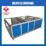 厂家直销 新风空调风柜 吊顶式风柜、制冷制热、组合式空调机组