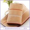 土黄色纯棉丝带斜纹毛巾图片