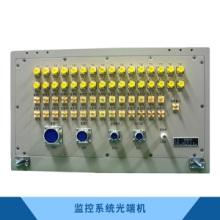 厂家直销监控系统光端机DT200HDMI光端机光纤传输20公里批发