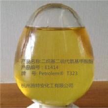 10254-57-6 二烷基硫代氨甲酸酯 Vanlube7723