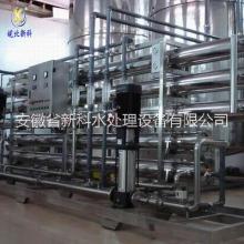 安徽新科二级8吨反渗透纯净水设备 淮北水处理设备 厂家直销 加工定制批发