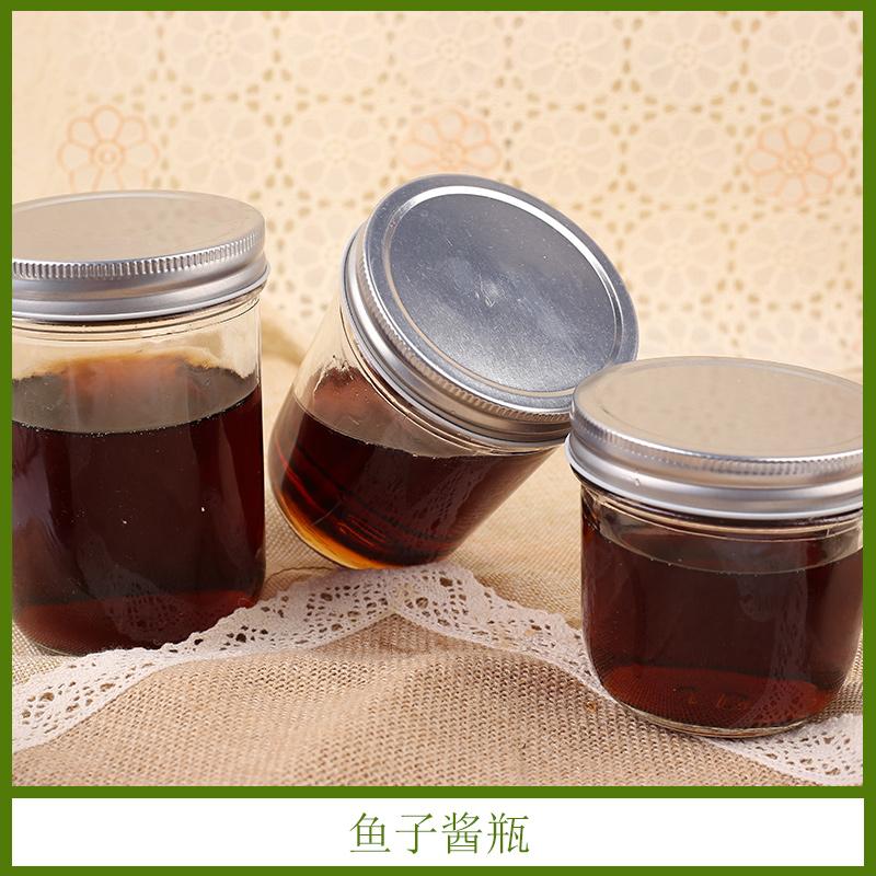 鱼子酱瓶 蜂蜜瓶带盖罐头瓶 果酱玻璃瓶 密封果酱瓶 厂家直销
