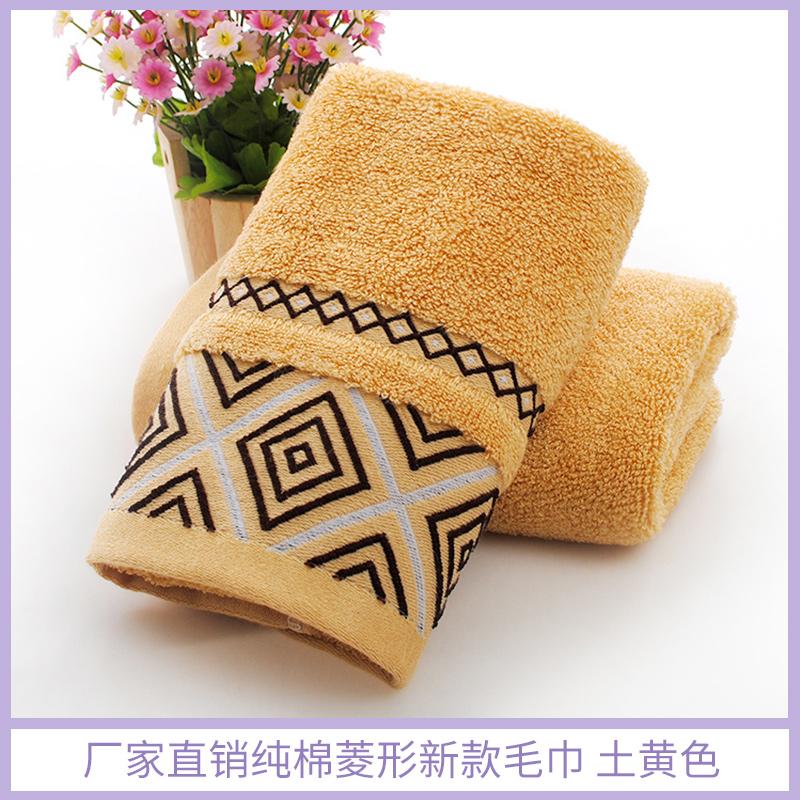 高品质土黄色纯棉菱形新款毛巾 土黄色毛巾 纯棉毛巾 厂家批发