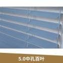 广东中孔铝百叶窗图片