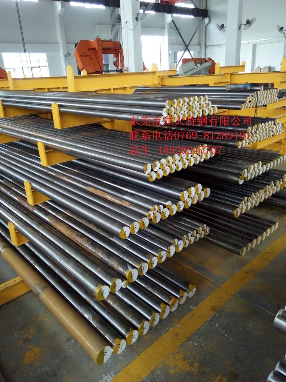 东莞深圳广州 轴承钢GCr15 SUJ2光圆圆钢小圆棒