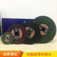广州切割工具厂家图片