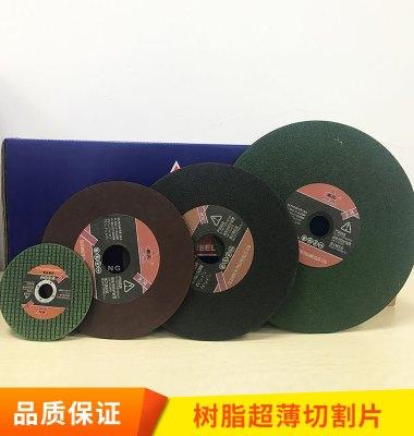 树脂砂轮片图片/树脂砂轮片样板图 (2)