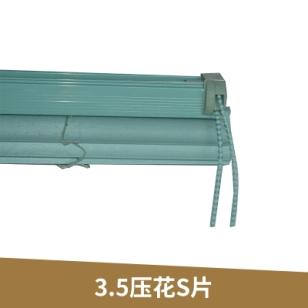 广东PVC百叶图片