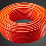 电力电缆  WDZ-BYJ-6国标单芯低烟无卤 铜芯电线