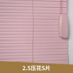 广东pvc百叶窗S片图片