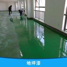 供应 多种规格环氧地坪漆 优质地坪漆 施工技术指导 欢迎致电咨询