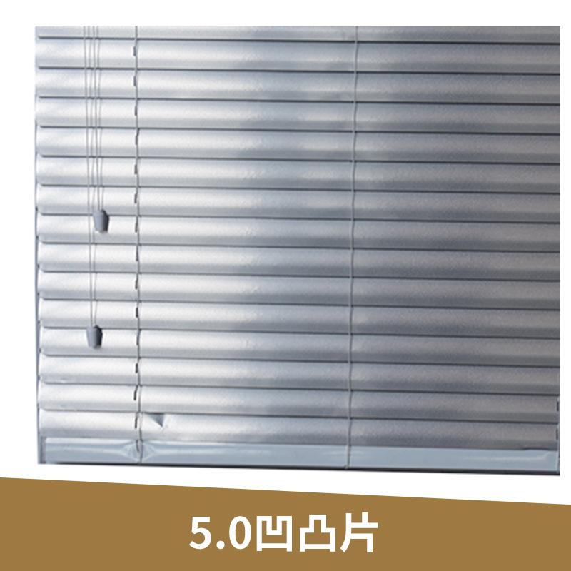 厂家定制PVC百叶窗-厂家直销仿木百叶窗 -厂家批发PVC仿木  广东凹凸百叶窗
