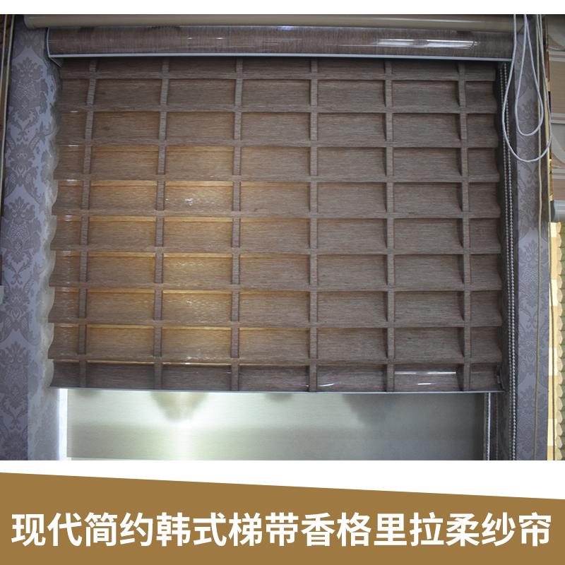 现代简约韩式梯带香格里拉柔纱帘 双层遮光面料百叶帘 厂家成品批发