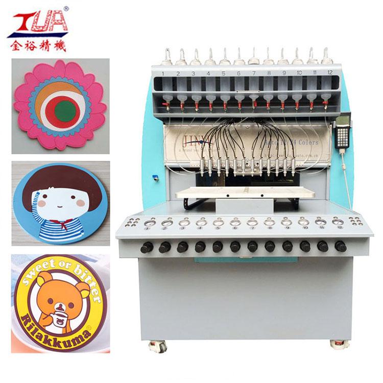 东莞12色点胶机生产厂家东莞点胶机东莞市金裕自动化机械设备有限公司