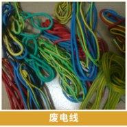 废电线图片