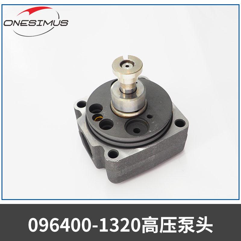 广州伯拉汽车零部件096400-1320高压泵头电控电感高压泵头