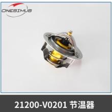 21200-V0201节温器汽车零部件电子节温器发动机调温器批发批发