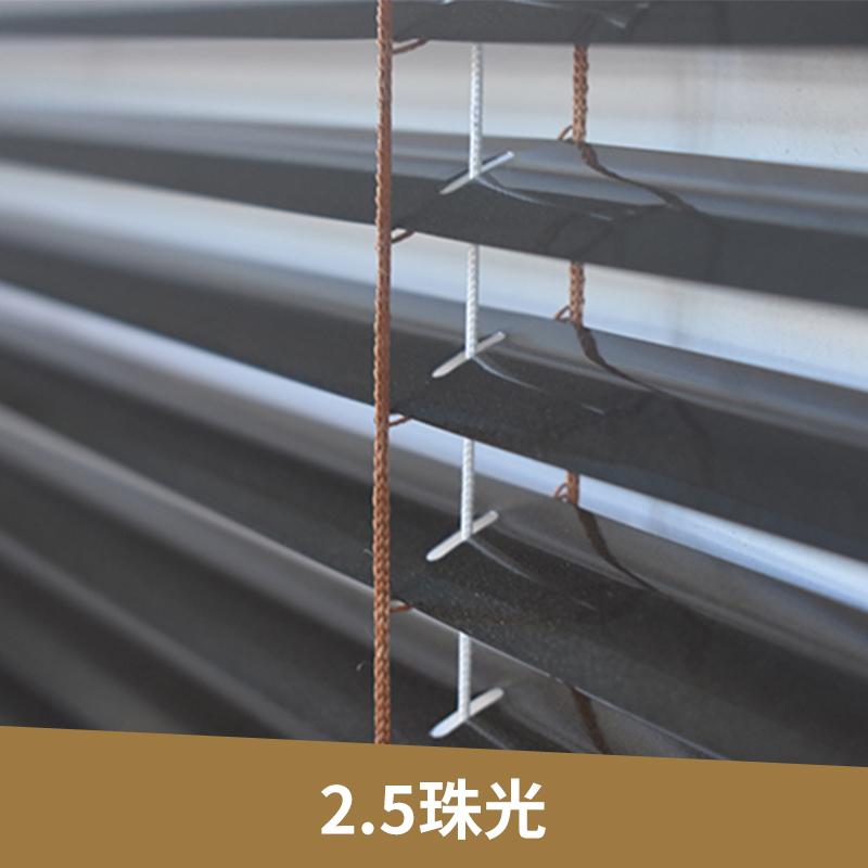 广东珠光百叶窗图片/广东珠光百叶窗样板图 (2)