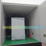 设备集装箱 设备集装箱价格 设备集装箱厂家