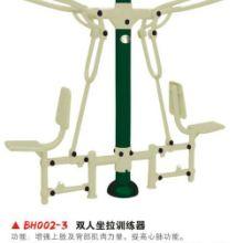 双人坐拉训练器 双人坐拉训练器价格 双人训练器 坐拉训练器