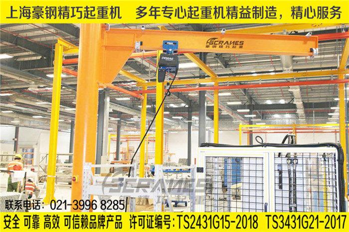 上海悬臂吊厂家销售