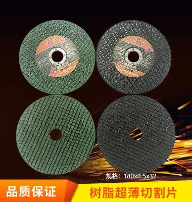 超薄切割片图片/超薄切割片样板图 (1)
